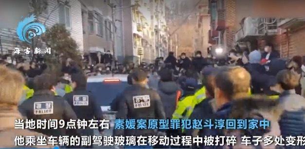 素媛案罪犯到家画面:警察堵门保护