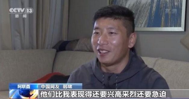 我很自豪!网友分享在阿联酋接种中国疫苗经历