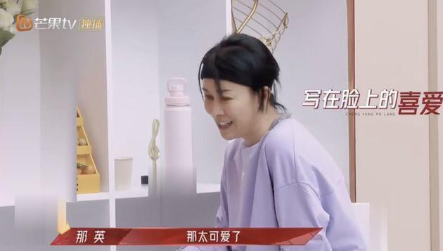 超搞笑!张雨绮:我没想到自己这么famous 回应那英的喜欢