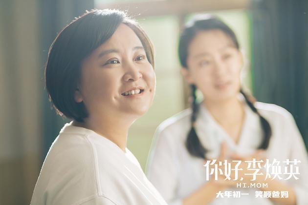 《你好,李焕英》超《八佰》 成中国影史票房第十
