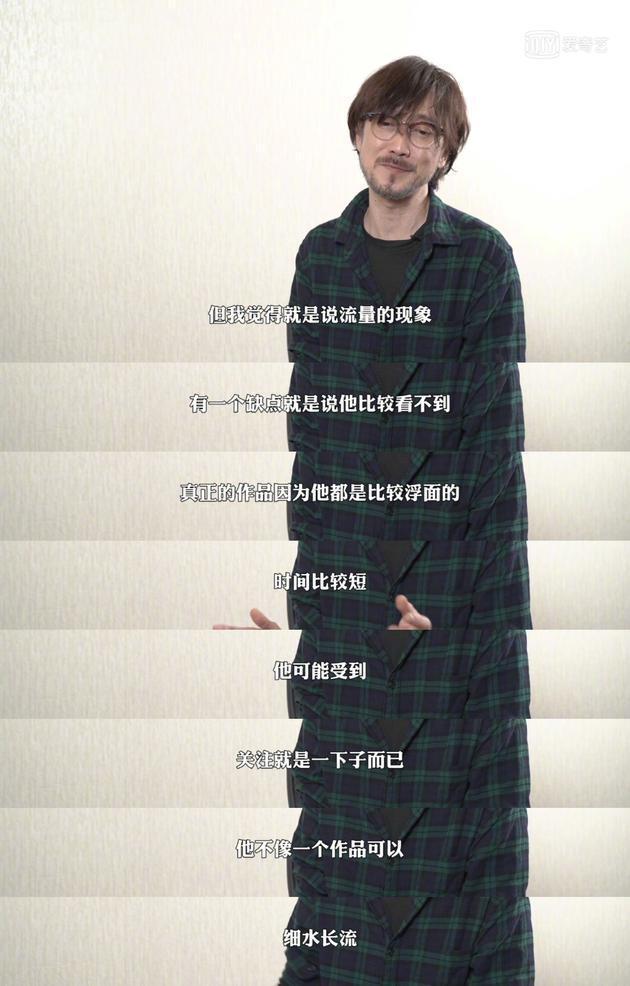 周传雄称流量歌手的作品太肤浅:看不到真正的作品
