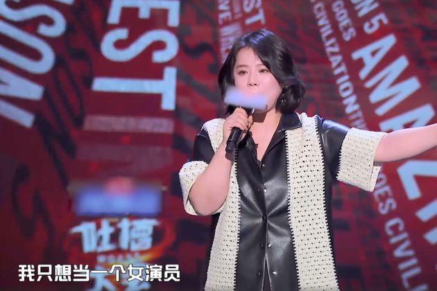 马思纯回应自己胖了:不想当女明星 只想当女演员