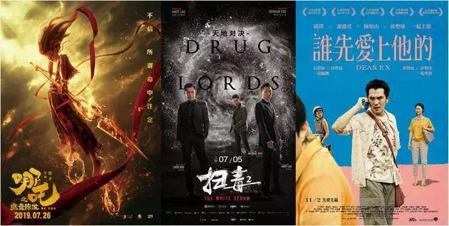 《少年的你》代表中国香港角逐奥斯卡最佳国际影片