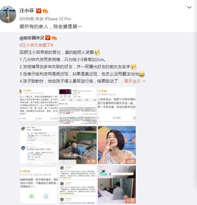 炒作?汪小菲否认离婚后晒新店照:紧锣密鼓开店中