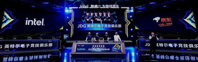 京东 英特尔相约2021CJ 启动JDG英特尔战队冠名
