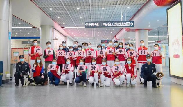 康芝药业公益支援广州公交警方,为春运归家旅客保驾护航!