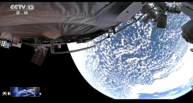 《永久免费计划软件官方下载_共同见证!中国空间站航天员首次出舱》
