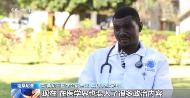 坦桑尼亚专家:政治化对于病毒溯源毫无帮助