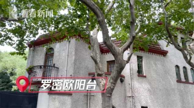 红色文化记忆   建筑可阅读·徐汇衡复风貌区