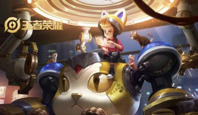 王者荣耀刘禅挖掘机新皮肤怎么获得