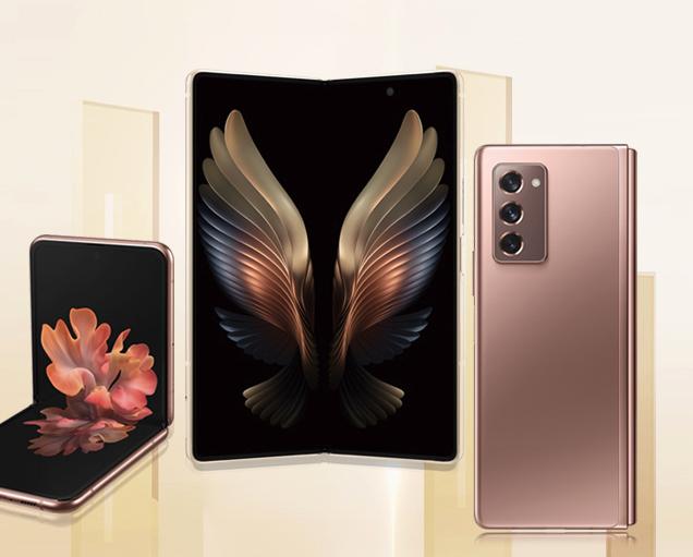 三星Galaxy将常规安全更新周期扩至4年 具体机型包括Galaxy Z等