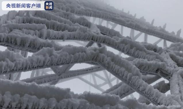 贵州30县域内出现电线积冰 最大厚度达10.2毫米