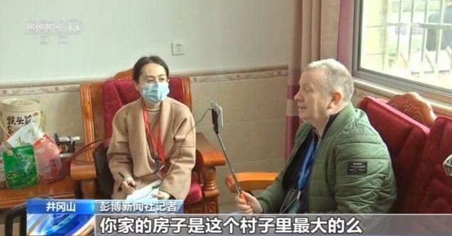 多国驻华记者走进革命老区 外媒:实地探访 看到中国的奋斗与变化