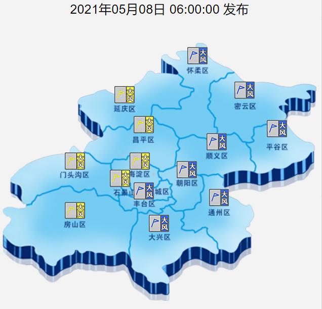 出门前记得关窗!北京局地阵风已至6、7级