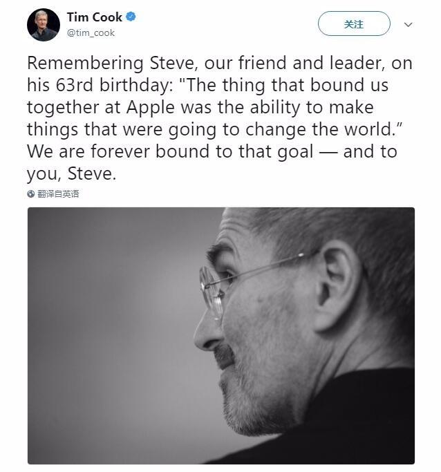 苹果CEO库克发文缅怀乔布斯:不忘苹果改变世界的使命!