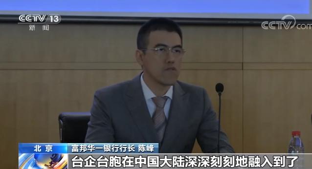 银保监会:外资机构看好中国金融市场开放