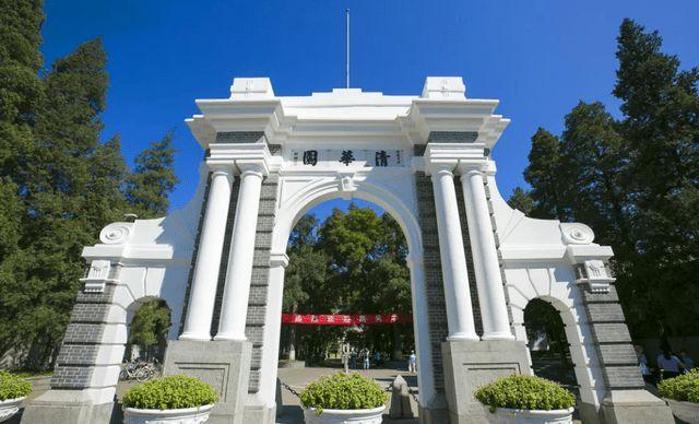提前中榜!天津3名学霸被保送进清华北大,其中2人出自同一所中学