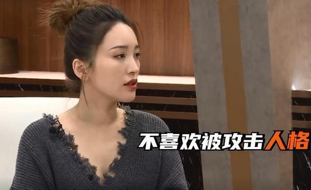 金莎谈章子怡的点评:不爽愤怒 攻击了我的人格