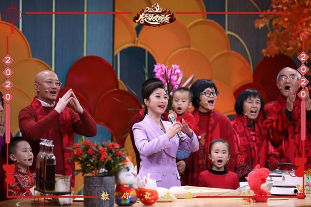饕餮大餐已备好 北京台春晚开席等您来