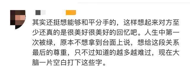"""盘尼西林22岁鼓手被曝出轨 女友喊话直骂""""恶心"""""""