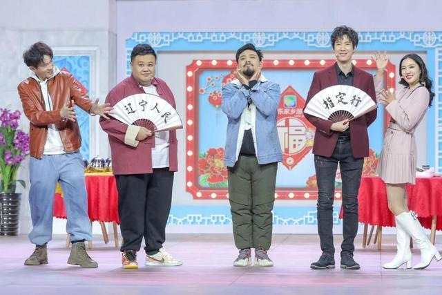 辽视春晚完整节目单正式出炉 8个语言类节目掀起欢乐风暴