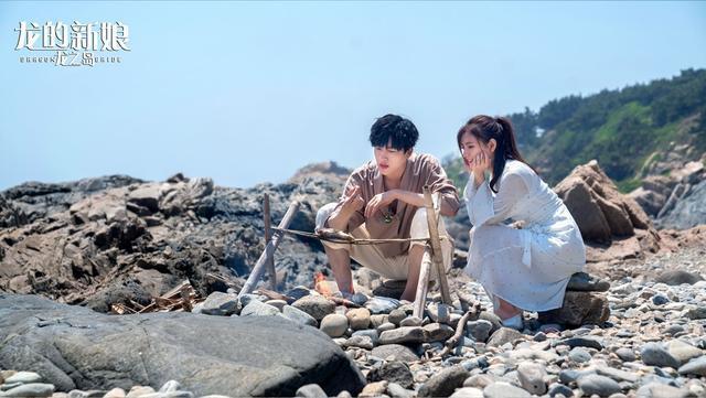《龙的新娘:龙之岛》定档腾讯视频 3月2日嗑糖迎春