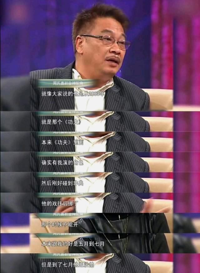 新华社评吴孟达:带来的欢笑与思考长留人间