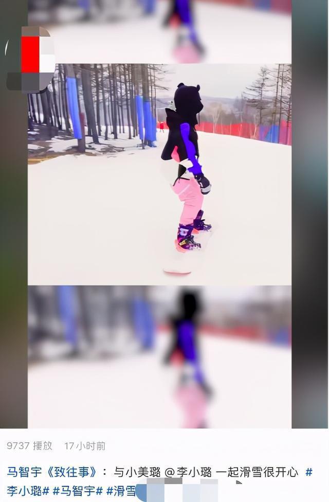 李小璐和已婚男主持滑雪 一路说笑被吐槽关系亲密