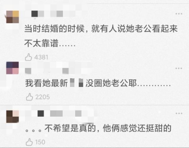 台媒到江宏杰家求证 江妈妈抱孙子露面不愿受访
