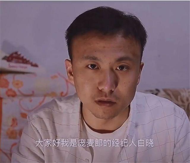 庞麦郎经纪人证实其患精神分裂症 已送入精神病院