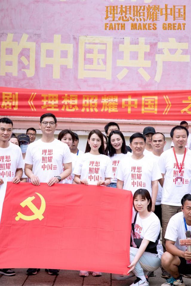 马苏《理想照耀中国》开机 见证航天理想闪耀
