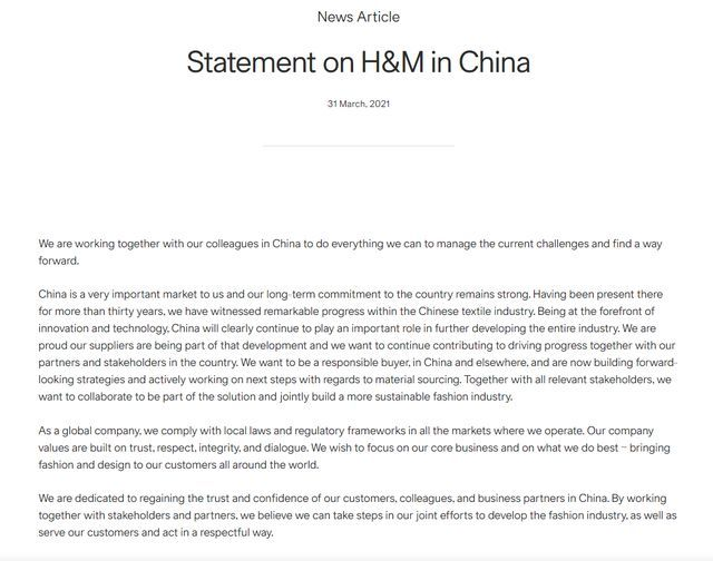 新疆棉事件后H&M再发声明 欲重获中国消费者信任