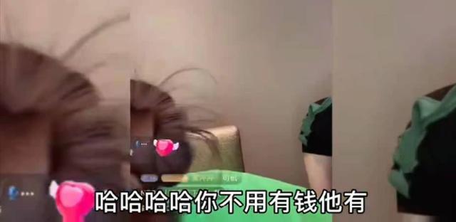 赵本山女儿直播中征婚称对方不用有钱 25岁想生娃