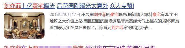 张柏芝被曝广告代言不断 疑购四千万豪宅定居上海