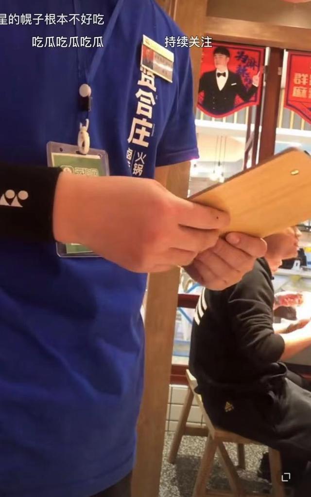 多家陈赫火锅店被曝倒闭 贤合庄声明:正常运转