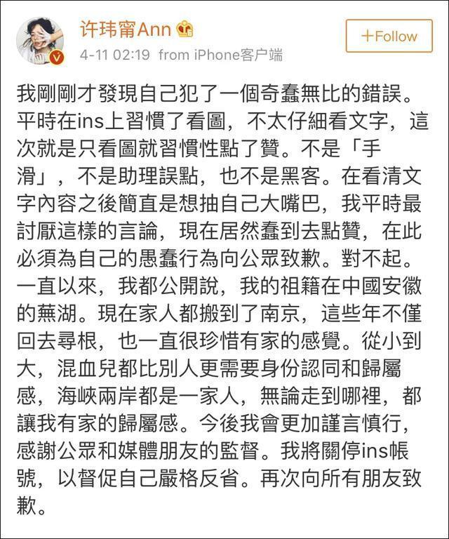 小S称台湾选手为国手 曾卖爱国人设被质疑是双面人