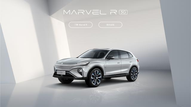 上汽R汽车官网全新上线 华为5G芯片加持三重感知体系