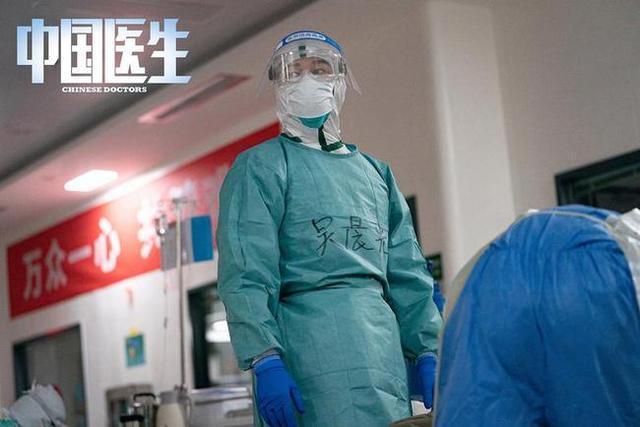 《中国医生》首周末票房达3.48亿元:大量细节勾起观众共同回忆