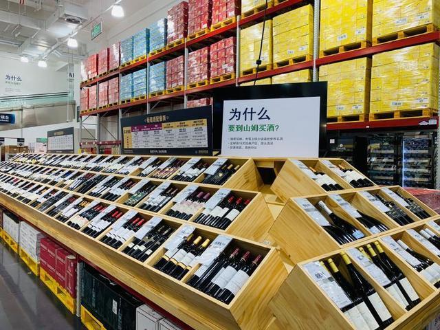 山姆会员商店宣布广州天河店正式开业 在中国市场第33家门店