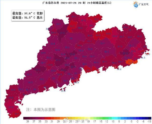 受烟花外围云系影响:广东今日最高气温可达38℃ 雷阵雨明显