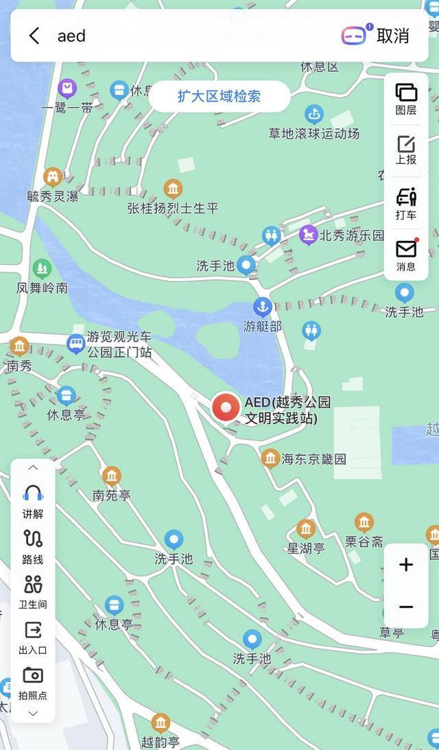 广州市体育局将采购AED设备和教学服务 计划公共场所配备AED设备4500台