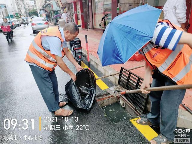 """东莞虎门城管积极防御台风""""圆规"""" 已排查户外广告设施120多处"""