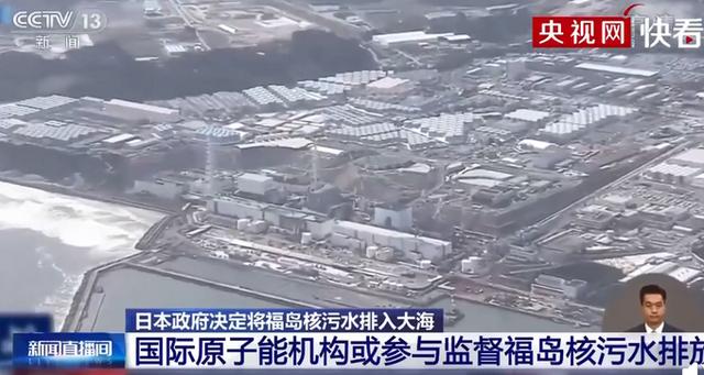 日本福岛核废水57天可废掉半个太平洋!