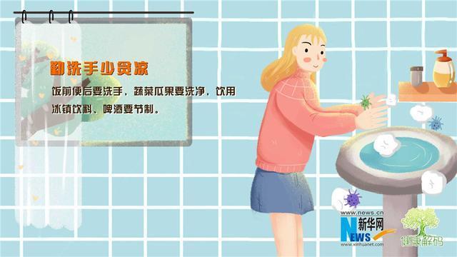 """小心!夏季腹泻高发,当心""""病从口入""""!"""
