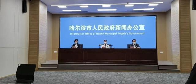 国家卫健委派工作组赴哈尔滨 哈尔滨本土确诊+3!