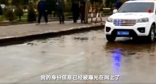 哈尔滨境外回国确诊患者遭网暴 身份被曝光