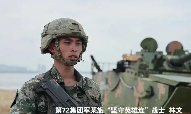 又一部队换装新型单兵作战系统 这次是两栖重型旅
