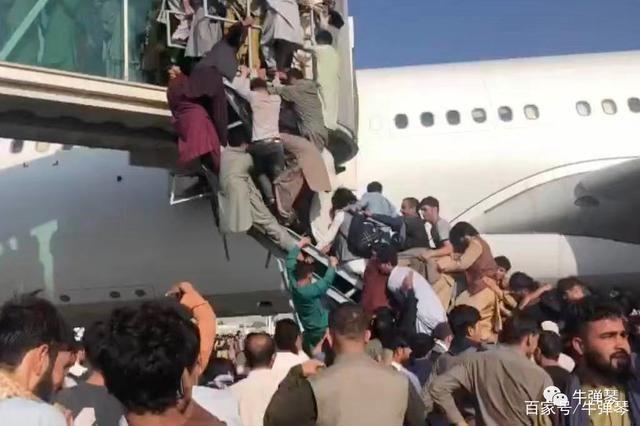 阿富汗最悲剧的一幕发生了!