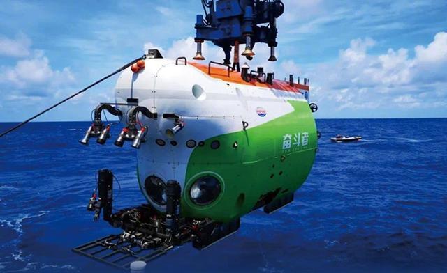 奋斗者号成功实现坐底10909米深海 随船胜利返航