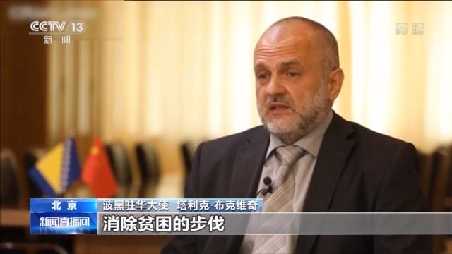 赞不绝口!十余名驻华使节到访昆山 高度肯定中国发展前景